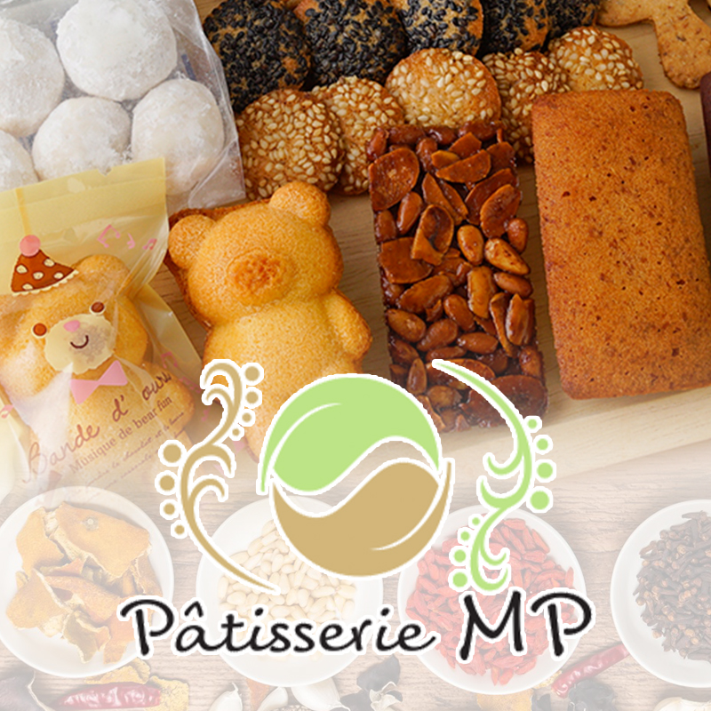 お菓子なやくぜん  Patisserie MP (パティスリー エムピー)